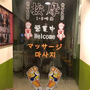 台湾紀行♡その3