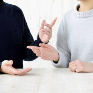 夜〇時以降は話し合わない、話すなら〇〇しながら、話し合うときは「相手の話が〇割」!