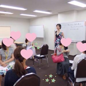 【受付開始】マンスリー・ヴィーナス・ミーティング大阪・東京