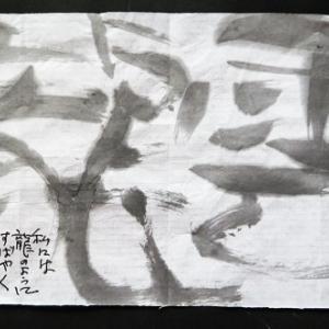 絵手紙友へのサプライズ ~届いた絵手紙3~