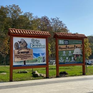 自然公園満喫