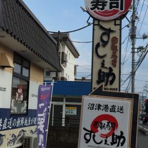 沼津で回転寿司