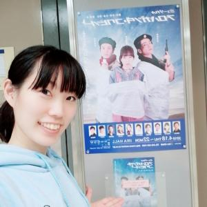 Hello, Hikarigaoka!! ~ついに劇場入り