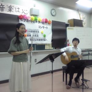 夜間学級コンサート