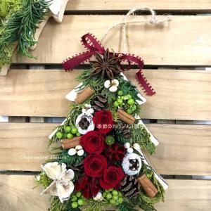 【季節のアレンジメント講座】素敵なクリスマスツリーがたくさん出来上がりました♪