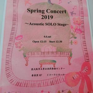 追加の発表会写真①【東大阪 0歳  音楽教室】