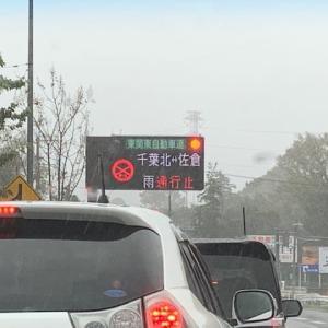 千葉豪雨 10月25日