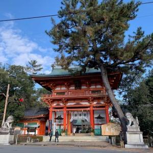 新年 京都