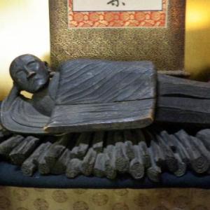 歴史ロマン 古道「道宗道」を歩く -其の2-