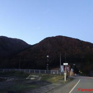 大笠山① 「試練の登り」