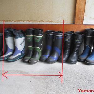 長靴マニア