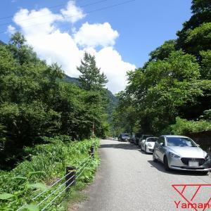 大人の夏休み① キャンプ