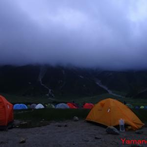 大人の休日② 登山