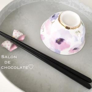■ニトリのお茶碗をキラキラに■