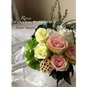 ローズいっぱいのお供えのお花♪プリザーブドフラワ