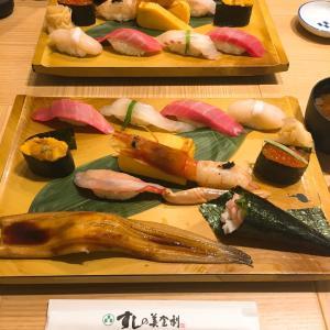 名古屋ランチ 寿司の美登利
