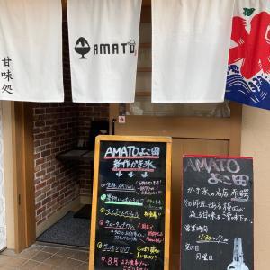 名古屋かき氷の有名店❤️
