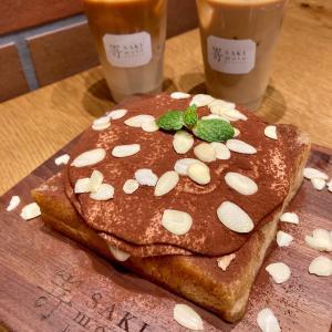 大阪で人気の食パン専門店❤️名古屋にオープン!