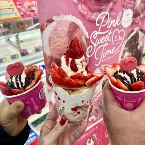 31アイスの苺のパフェ❤️