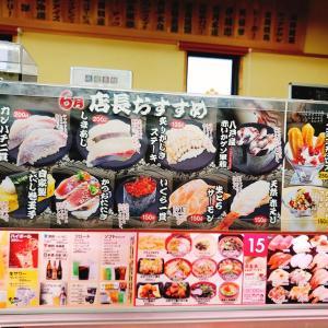 6月の祭り寿司♪