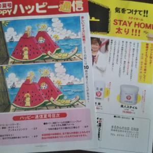モリちゃんランキング・ベスト3