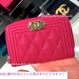 CHANEL(シャネル)19−20AWオススメミニ財布♡レア色も追加しました♡