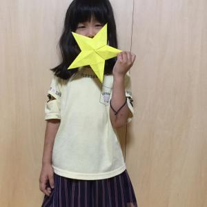 折り紙で立体の星を作ろう!