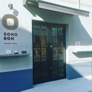 低糖質ピザ専門店 SONOBON(ソノボン) In 東京・表参道
