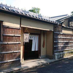 瓢亭  朝がゆ  In 京都南禅寺畔