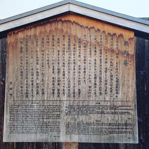 無鄰菴(むりんあん) In In 京都南禅寺畔
