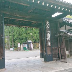 順正 湯豆腐 In 京都南禅寺