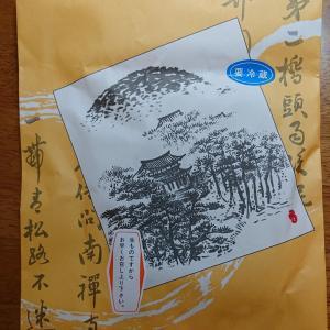 瓢亭「じゃこえのき」 In 京都土産
