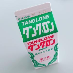 日本酵素産業 昆布エキス飲料『タングロン』 2020年3月末生産終了