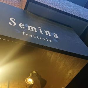 semina(セミーナ)テイクアウト In 札幌