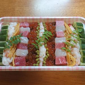 ユピロ亭弁当(5)《ユピロ亭 極上バラ寿司③》