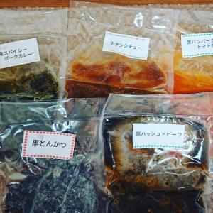 紗Le-bon(シャルボン) お取り寄せ料理 In 神奈川県大和市