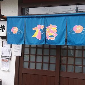 とんかつ 椿 In 東京・成城学園前