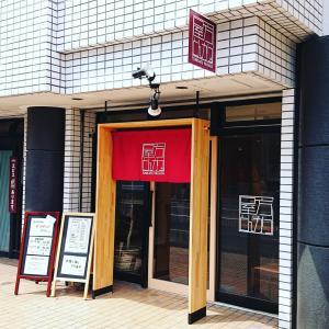 とんかつ 屋方 In 札幌・西18丁目