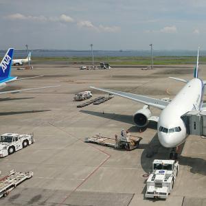 エアポートグリル&バール In 羽田空港第2ターミナル