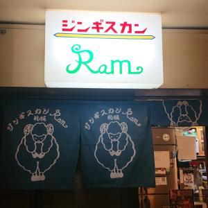 ジンギスカンRAM In 札幌 素敵なお友達と