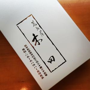 大阪豊中市『蕎麦屋 木田』 年越し蕎麦