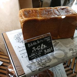 究極の最高級食パン《ふじ森》