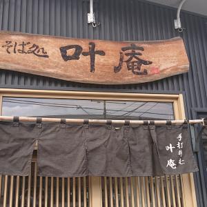 手打ちそば処 叶庵 (かのうあん) In 札幌 再訪 鍋焼きうどん編