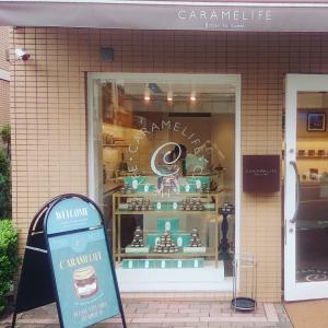 キャラメライフ 自由が丘本店 (CARAMELIFE) In 東京・自由が丘