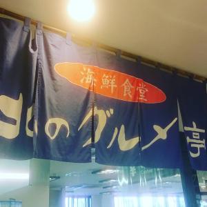 海鮮食堂 北のグルメ亭 In 札幌中央卸売場外市場 フードアナリスト仲間ご一行様