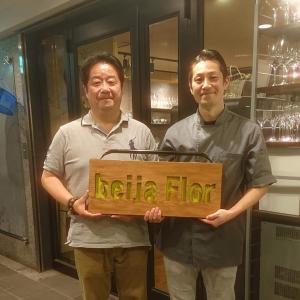 beija Flor (ベイジャフロール) In 札幌