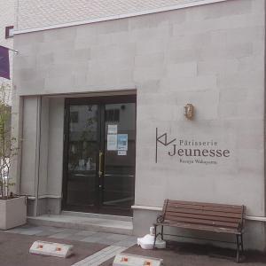 『PATISSERIS JEUNESSE(パティスリージョネス)』 In 札幌・学園前 訪問編