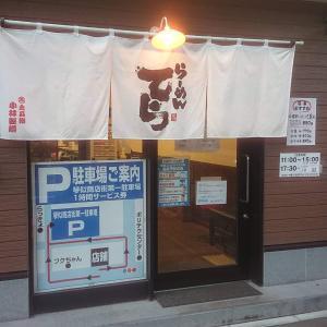 らーめん てら In 札幌・琴似