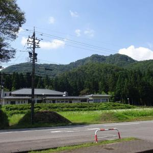 杣山 (1) ~少しワイルドな里山~
