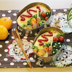 オムライス弁当と山食♪